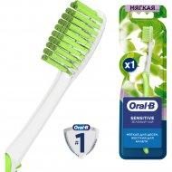 Зубная щетка «Oral-B» Sensitive, Зеленый чай 35, мягкая