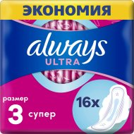Супер гигиенические прокладки «Always» ultra super, 16 шт.