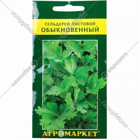 Сельдерей листовой «Обыкновенный» 0.5 г.
