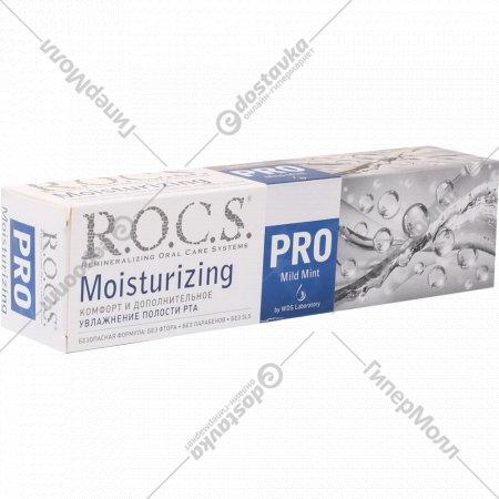 Зубная паста «R.O.C.S. PRO Moisturizing» увлажняющая, 135 г.