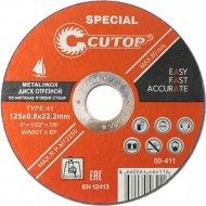 Диск отрезной по листовому металлу «Cutop Special» Т41-12х0.8х22.2 мм.
