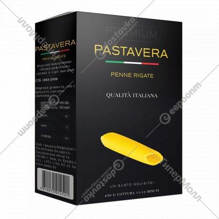 Макаронные изделия «Pastavera» перья рифленые, 450 г.