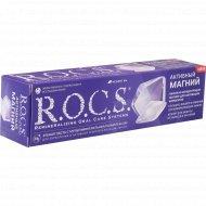Зубная паста «R.O.C.S. Активный магний» 94 г.