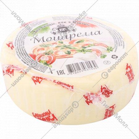 Сыр полутвердый «Моцарелла» 45%, 1 кг, фасовка 0.29-0.49 кг