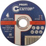 Диск по металлу и нержавейке «Cutop Profi» Т41-125х1.0х22.2 мм.