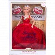 Кукла «Бруна» 1718364-552А.