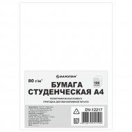 Бумага «Darvish» А4, 100 листов.