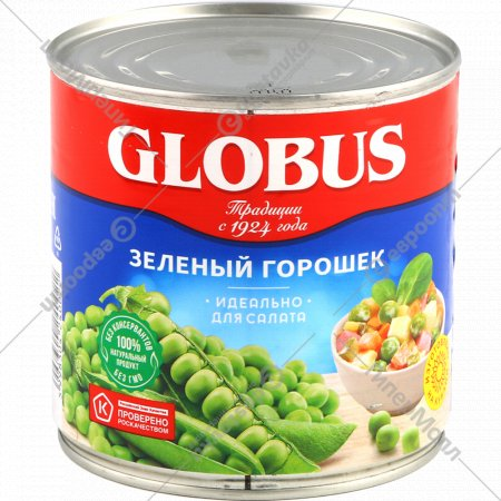 Горошек зелёный «Globus» 400 г.