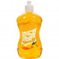 Гель для мытья посуды «Апельсин» 500 мл.