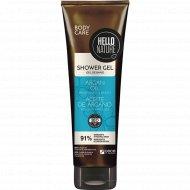 Гель-душ «Hello nature argan oil» с маслом арганы, 250 мл.