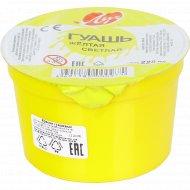 Гуашь «Луч» желтая светлая 225 мл.