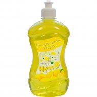 Гель для мытья посуды «Лимон» 500 мл.