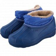 Ботинки женские «Эва» утепленные, ЖБ-09