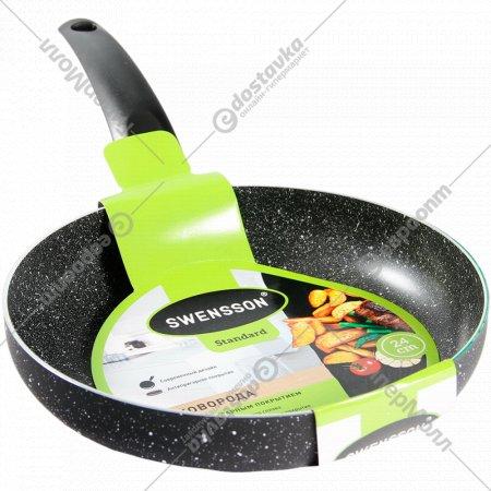 Сковорода «Swensson» с антипригарным покрытием, 24 см.