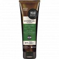 Гель-душ «Hello nature cannabis oil» с маслом конопли, 250 мл.