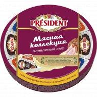 Сыр плавленый «President» мясная коллекция 45 %, 140 г.