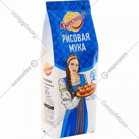 Мука рисовая «Кудесница» 500 г.