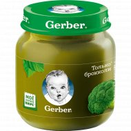 Овощное пюре «Gerber» из брокколи, 130 г.