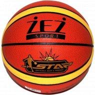 Мяч баскетбольный, PVC-MO12.