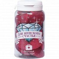Набор конфет «Вкусная помощь» для женского счастья, 125 г.