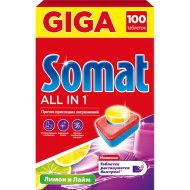 Таблетки для посудомоечных машин «Somat» All in 1, Lemon&Lime, 100 шт