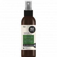 Масло конопляное для тела «Hello nature cannabis oil» 130 мл.