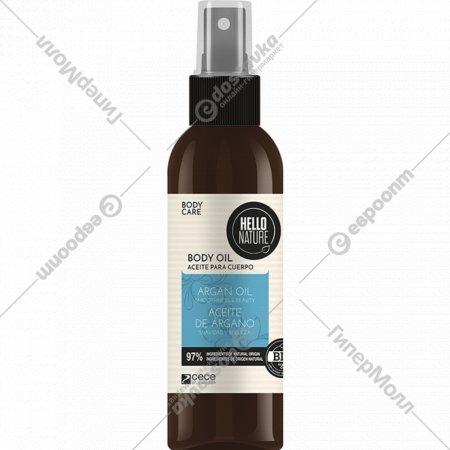 Масло аргановое для тела «Hello nature argan oil» 130 мл.