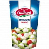 Сыр мягкий «Galbani» Mozzarella, шарики, 45%, 150 г