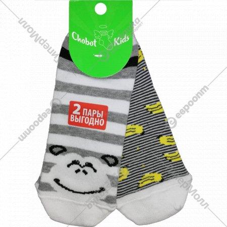 Носки детские, размер 16-18, 2 пары.