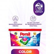 Капсулы для стирки «Persil» Color, 3 в 1, 10 шт