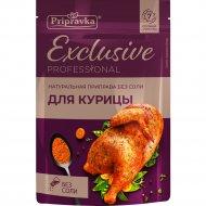 Приправа «Exclusive» для курицы 40 г.