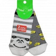 Носки детские, размер 20-22, 2 пары.