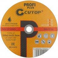 Диск отрезной по металлу и нержавейке «Cutop Plusi» Т41-230х2.0х22.2 мм.