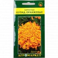 Бархатцы «Купид оранжевые» 0.5 г.