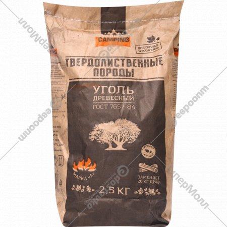 Уголь древесный «Camping» 2.5 кг.