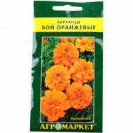 Бархатцы «Бой оранжевые» 0.5 г.