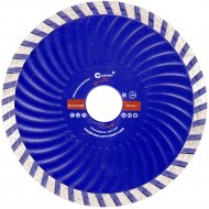 Диск алмазный отрезной волна турбо «Cutop Profi» 125х2.3х8.0х22.2 мм.