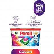 Капсулы для стирки «Persil» Color, 3 в 1, 14 шт