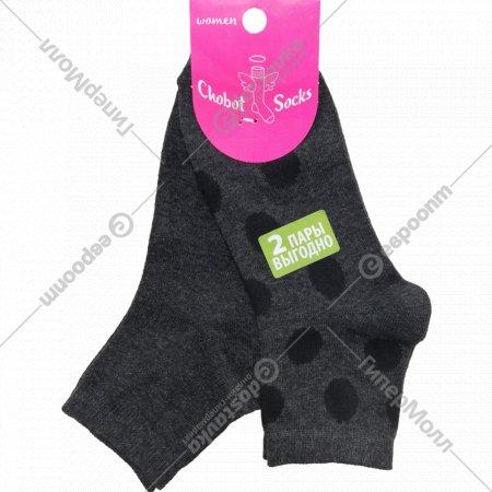 Носки женские, размер 23.