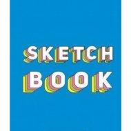 Книга-скетчбук «Скетчбук».