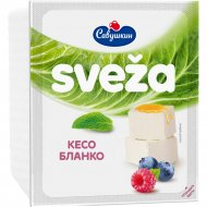 Сыр мягкий «Кесо Бланко Sveza» 45%, 200 г.
