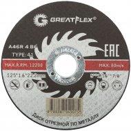 Диск отрезной по металлу «Greatflex» класс Master, Т41-125х1.6х22.2 мм.