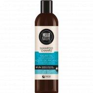 Шампунь для волос «Hello nature argan oil» с маслом арганы, 300 мл.