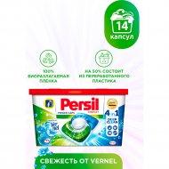 Капсулы для стирки «Persil» Color, Свежесть от Vernel, 14 шт