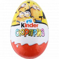 Шоколадное яйцо «Киндер Сюрприз» 220 г