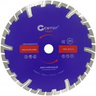 Диск алмазный отрезной сегментный «Cutop Profi» 230х3.0х8.3х22.23 мм.