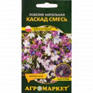 Лобелия ампельная «Каскад» смесь 0.1 г