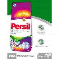 Средство моющее «Professional Color» синтетическое, 14 кг.