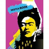 Книга-скетчбук «Фрида».