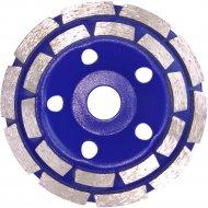 Диск алмазный шлифовальный двойной «Cutop Profi» 125х5.0х8.0х22.2 мм.